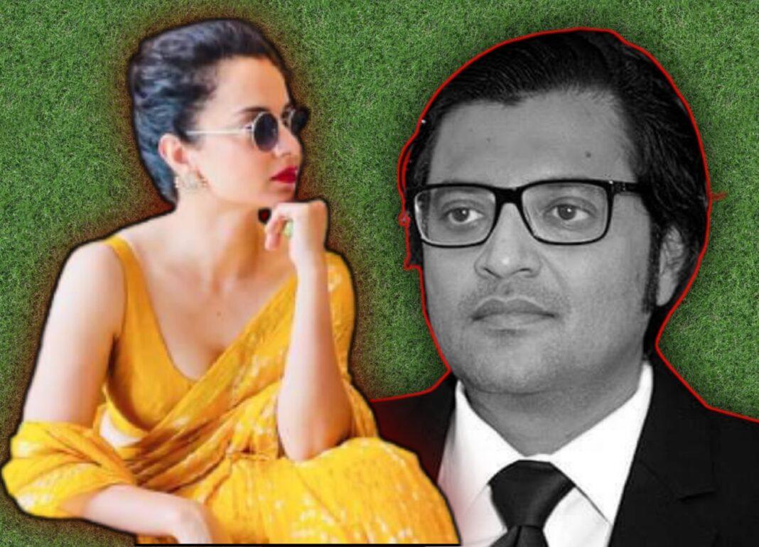 Notices against Arnab Goswami, Kangana Ranaut: Maharashtra privileges panel gets more time