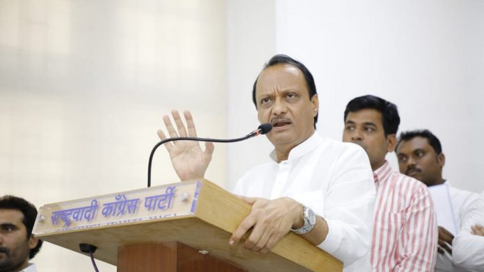 Completely wrong to tap phones of elected officials for personal gains: Ajit Pawar