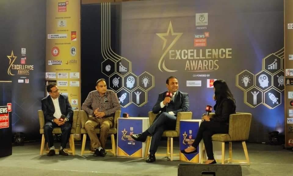 Vserv Got Network 18 Excellence Award 2021 By Hands of deputy CM of UP